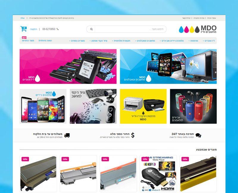 עיצוב והקמת חנות ל MDO
